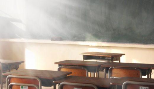 日本語教師養成講座を出て7年!日本語教師になってよかったこと3つ