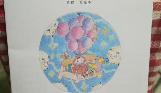第8回「童話塾in関西」へ参加してきました!