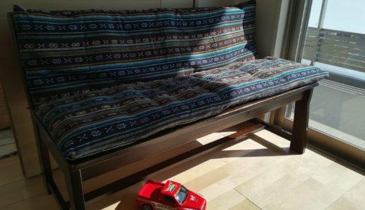 新居に!家具に合うラグ(2m×2m)を探したい