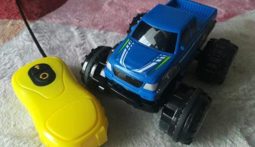 4歳の誕生日にプレゼントにおすすめ!水陸両用のラジコンカーの話