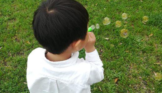 保育園に行きたくないという4歳の子どもの気持ちを想像してみる