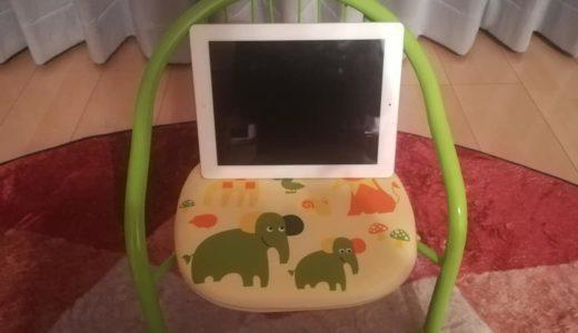 姿勢よく見られる?iPadで動画を見る時子ども用パイプ椅子がぴったりな話