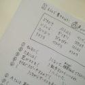 日本語の擬音語プリント