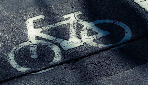 雨上がりの自転車のチャイルドシートにはスーパーのビニール袋がいい