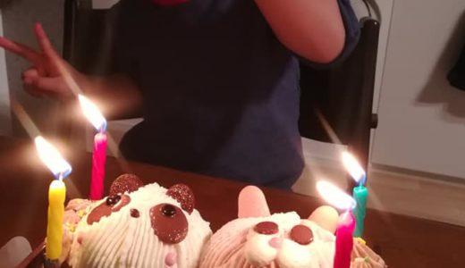 4歳の誕生日に想う子どもの成長と大人の私の成長