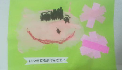 子どもが保育園で敬老の日のために描いた似顔絵が私だった話