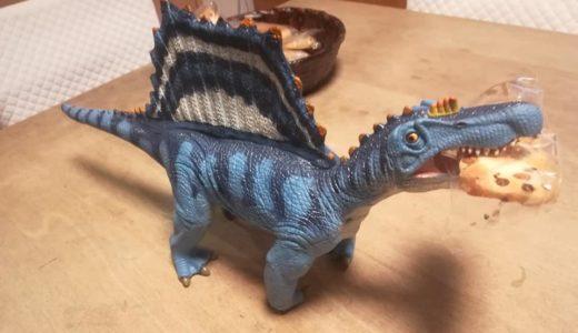 国立科学発物館の「恐竜博2019」へ行ってきたよ