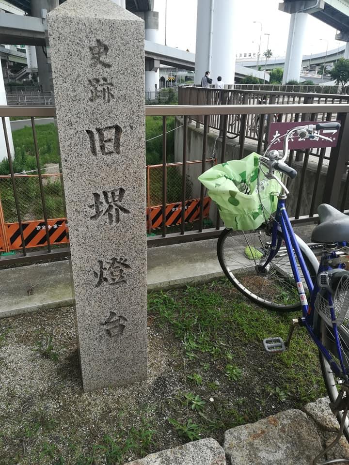旧堺燈台とレンタサイクル