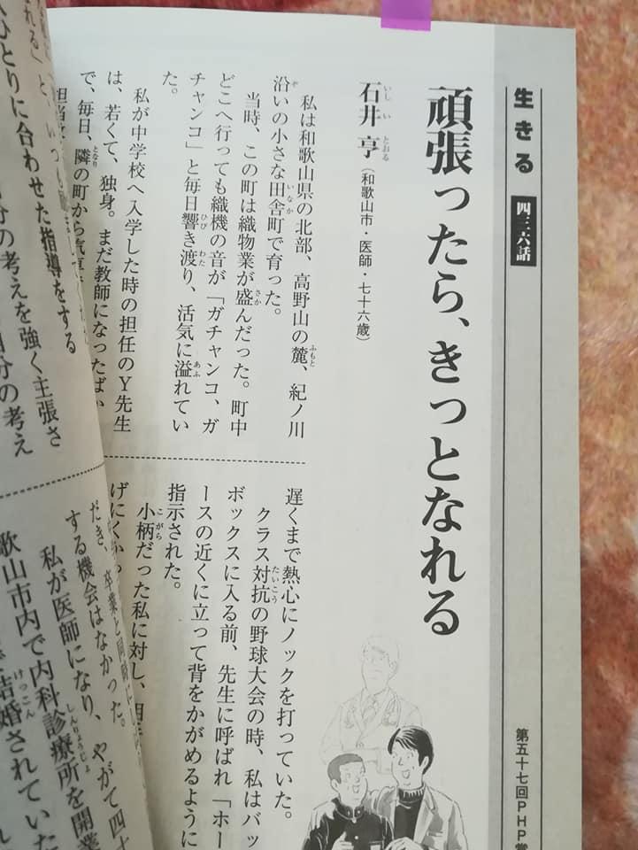 第57回PHP賞受賞作品
