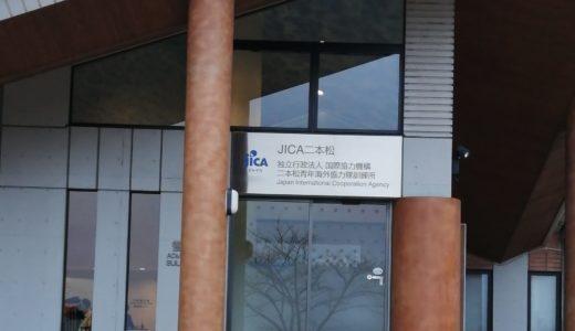 青年海外協力隊!短期派遣者向け訓練で自主講座「日本語の教え方」をしました