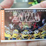 USJのカウントダウンチケット