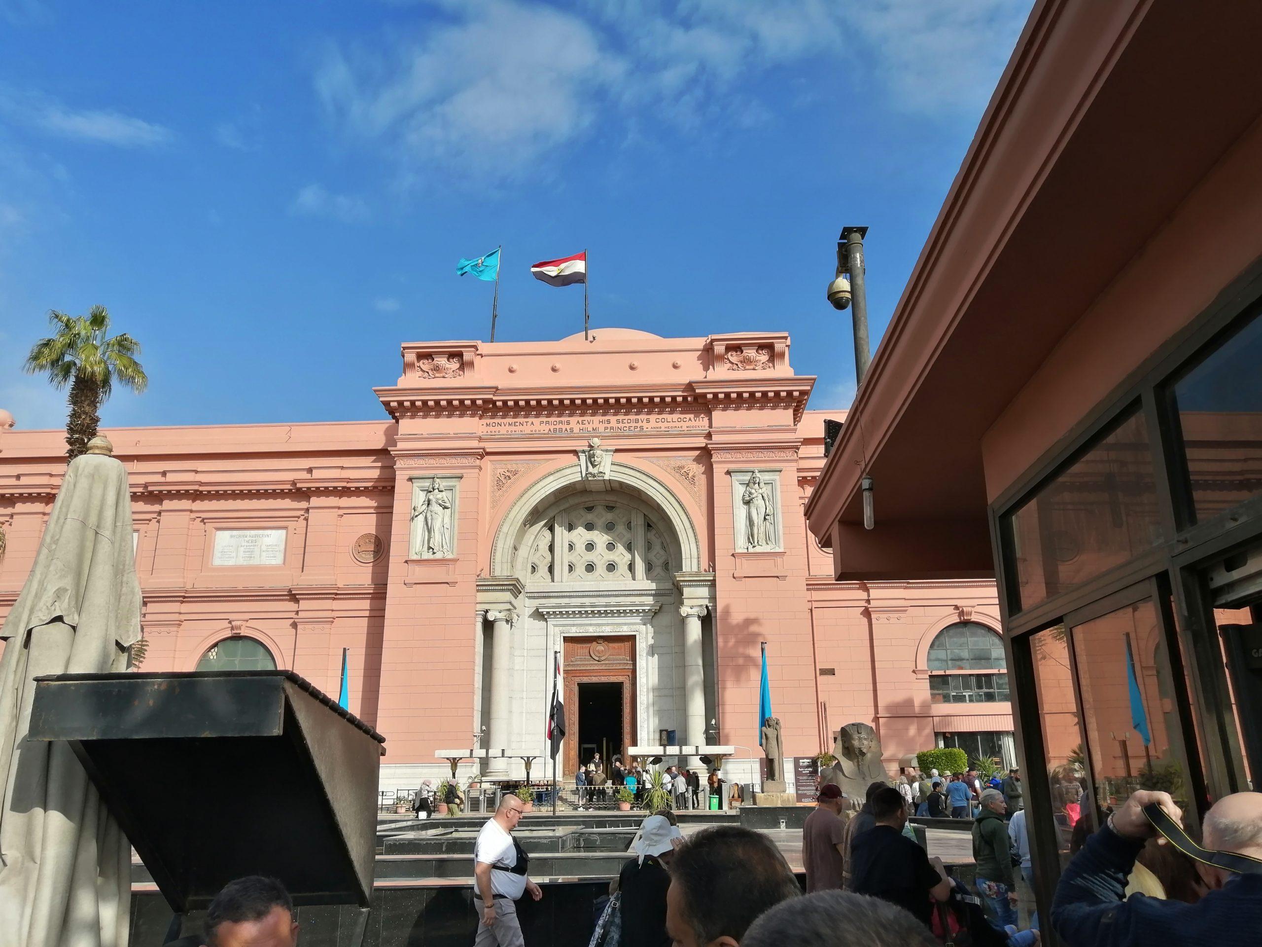 エジプト考古学博物館の建物