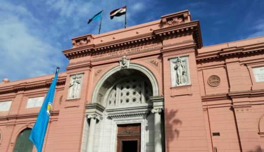 エジプト考古学博物館へ行ってきた感想!古代エジプトを肌で感じる