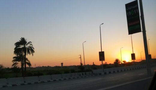 カイロからルクソールへエジプトの国内線を使って行ったよ