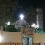 ルクソール福音教会