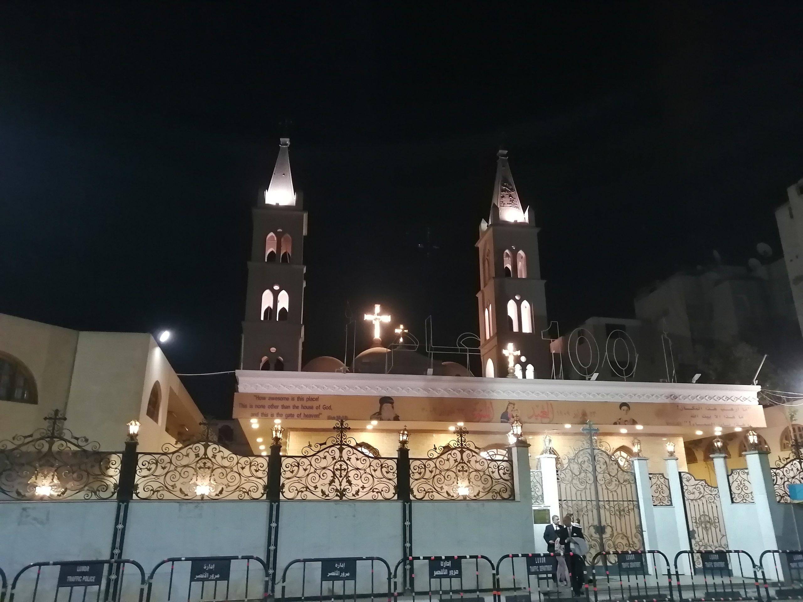 ルクソールの聖マリア教会