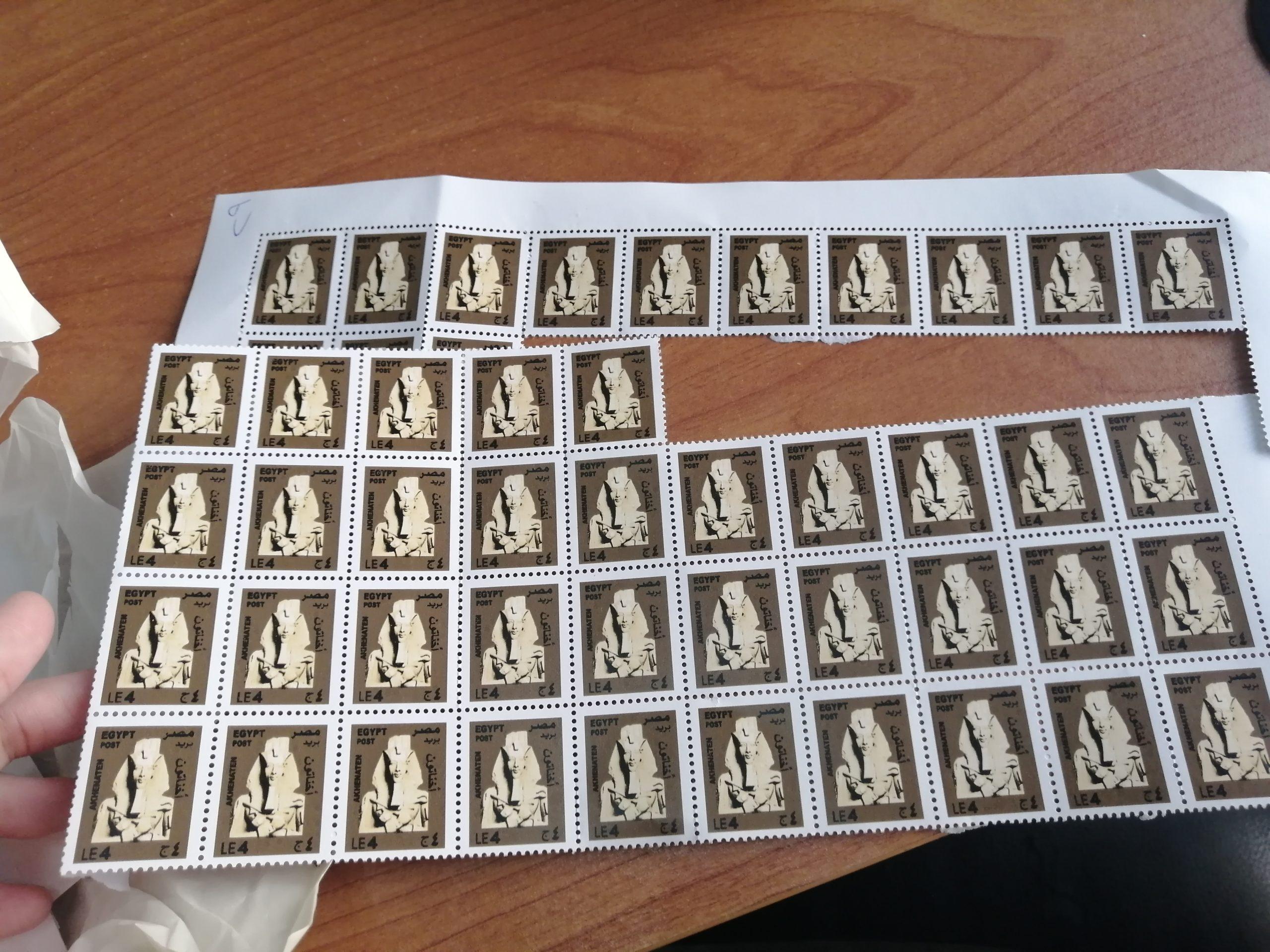 エジプトの切手
