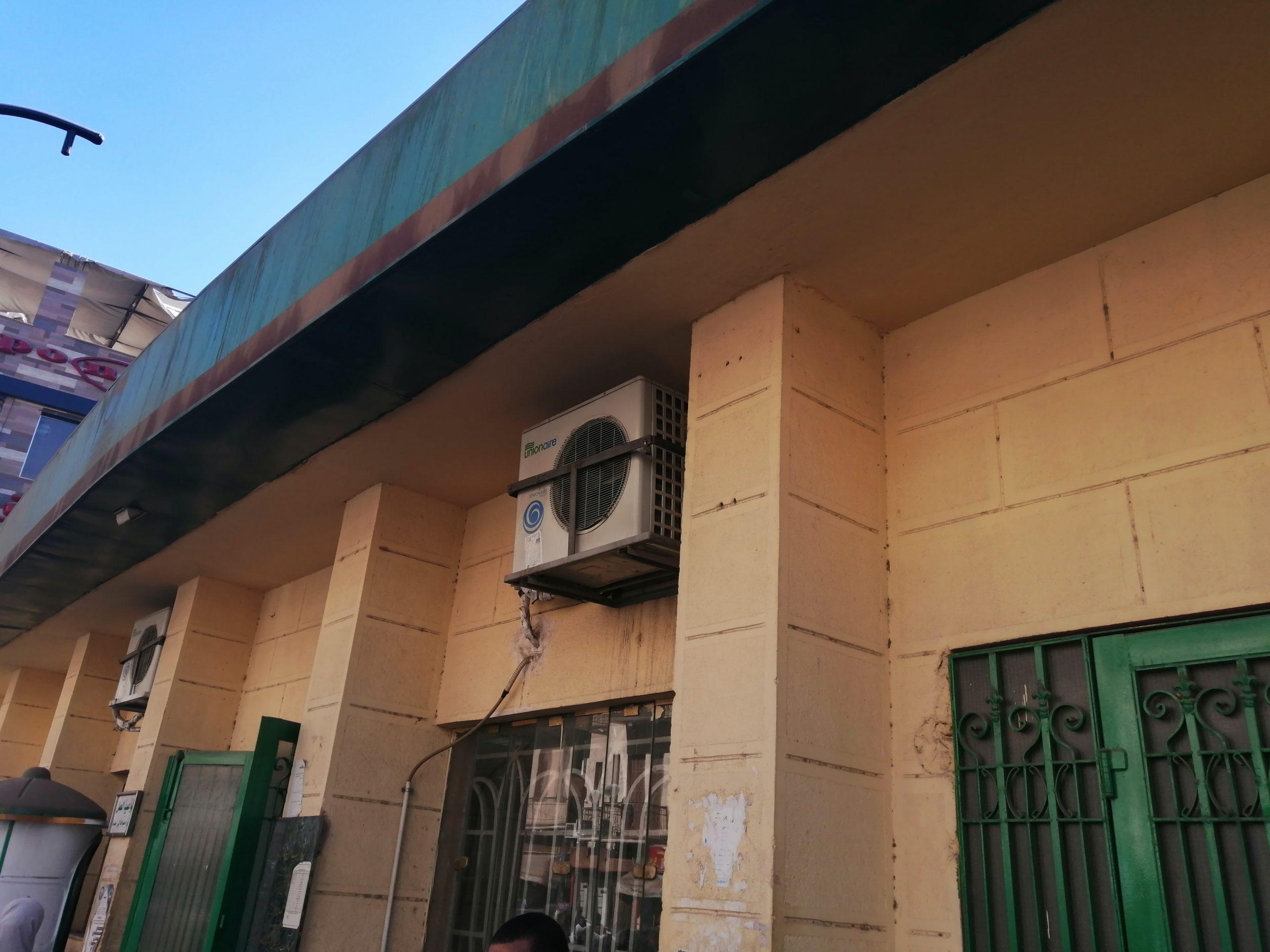 エジプトの郵便局