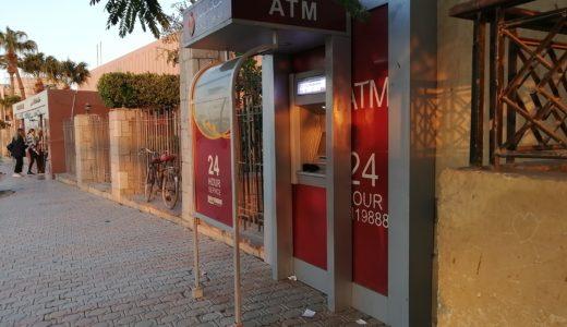 青年海外協力隊!短期派遣なので現地で銀行口座は作らずATMを利用してます