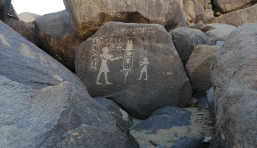 エジプトのアスワン!セヘル島の飢餓碑文を見てきました