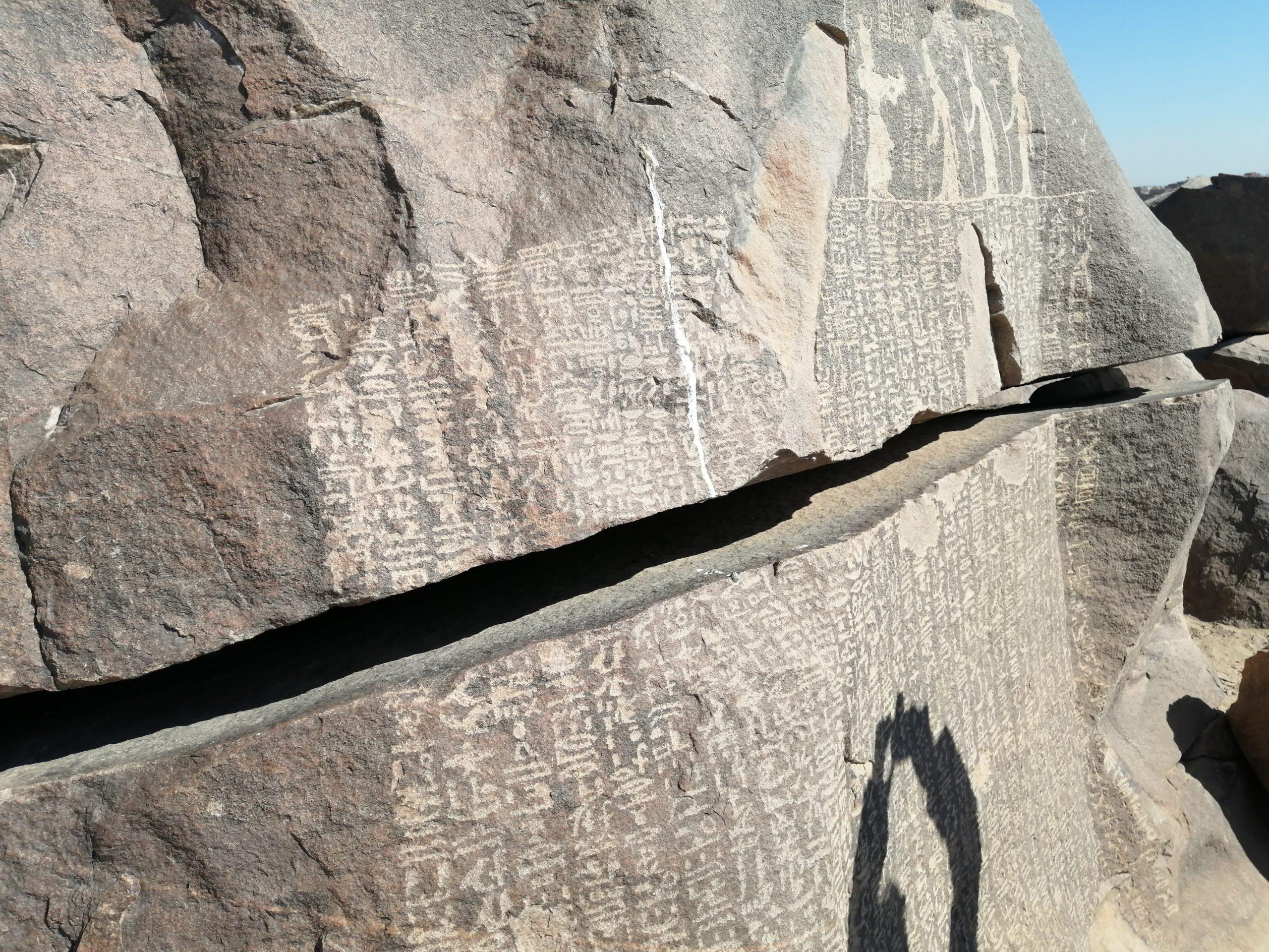 エジプトのアスワンのセヘル島の飢餓碑文