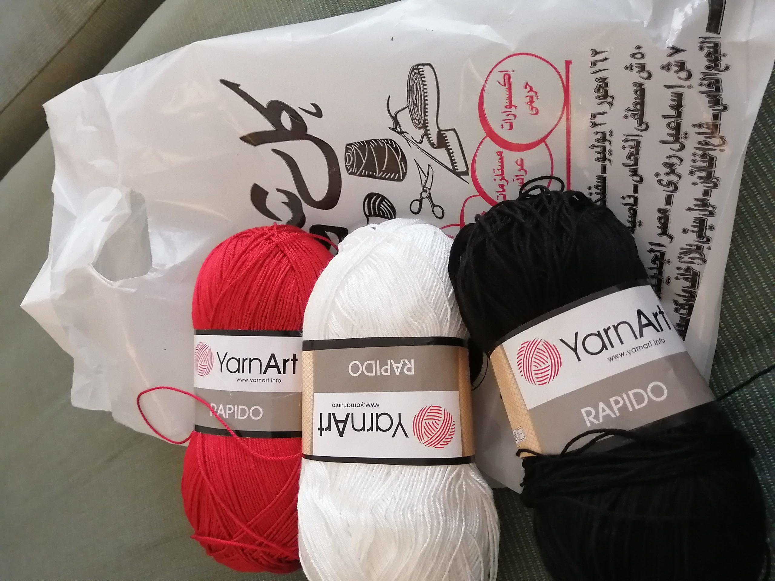 エジプトで買ったアクリル毛糸