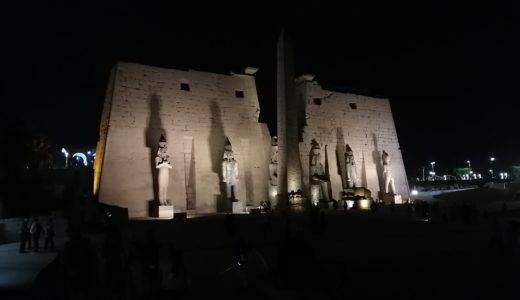 エジプト観光!ルクソール神殿のライトアップに見惚れる