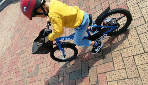 5歳の誕生日プレゼントはコマ無し自転車!イオンバイクの16型を買いました