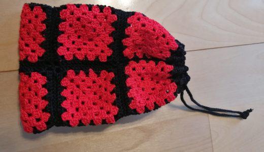 余り糸消化!モチーフ(グラニースクエア)を編んで巾着を作ってみた