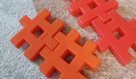 5歳の子どもも夢中で遊ぶ!学研ニューブロックの魅力