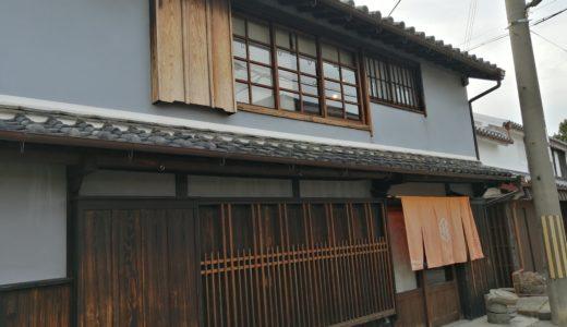 和歌山・湯浅の古民家町屋宿泊!家族で泊ってきました