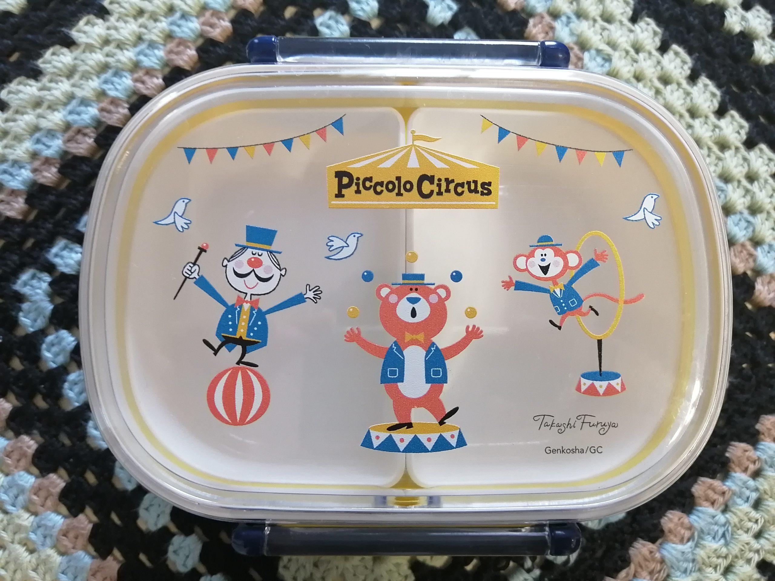 子どものお弁当箱