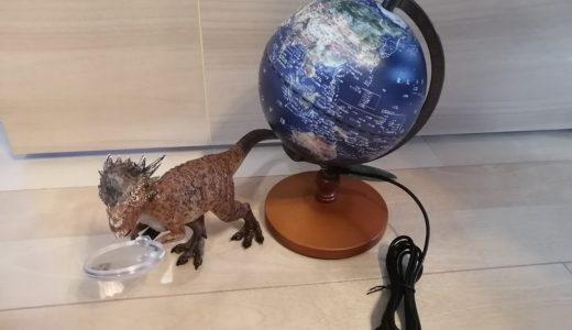 5歳のクリスマスプレゼントはパキケファロサウルスと地球儀にしました